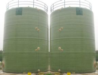 大型玻璃钢储罐
